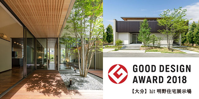 Goog Design Award 2018